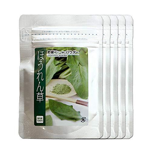 【まとめ買い】国産 ほうれん草パウダー 40gx5