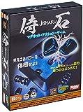 ホビージャパン 侍石 (じしゃく) 日本語版 (2人用 20分 14才以上向け) ボードゲーム