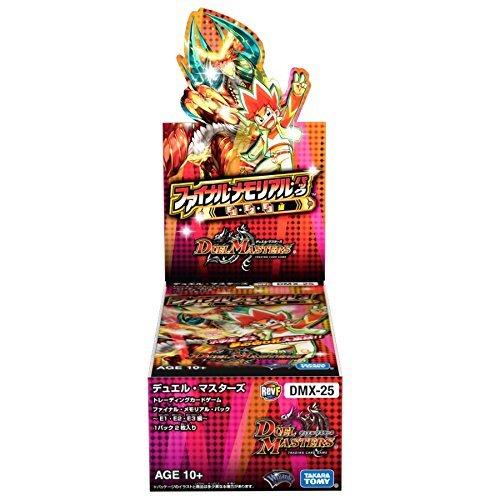 デュエル・マスターズTCG ファイナル・メモリアル・パック 〜E1・E2・E3編〜 DMX-25 [BOX]