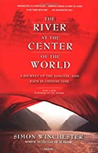 Best the river at the center of the world Reviews