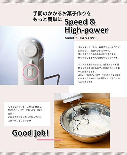 maxzen(マクスゼン)『High-powerブレンダーセット(MIH-MX201-WH)』