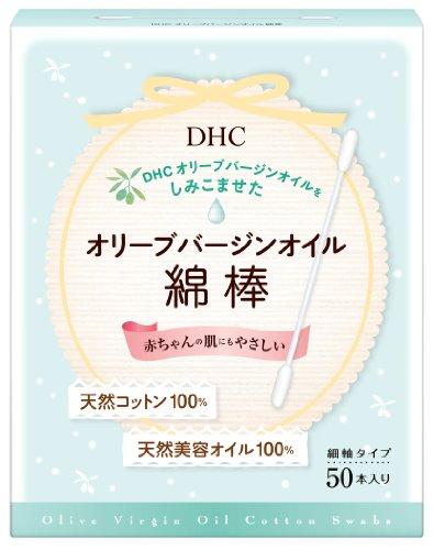 DHC『オリーブバージンオイル綿棒』
