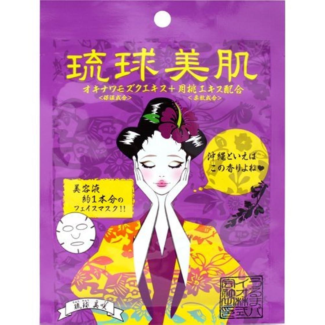 列車資格算術琉球美肌 フェイスマスクシート 月桃×20袋