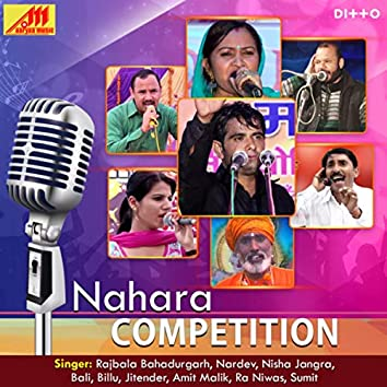 Nahara Competition