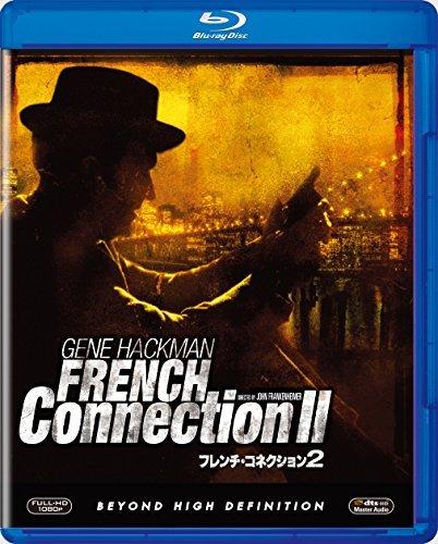 フレンチ・コネクション2 [AmazonDVDコレクション] [Blu-ray]