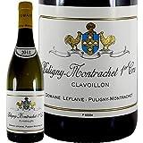 2018 ピュリニー モンラッシェ プルミエ クリュ クラヴォワイヨン ドメーヌ ルフレーヴ 正規品 白ワイン 辛口 750ml Domaine Leflaive Puligny Montrachet 1er Cru Clavoillon