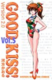 GOOD KISS!Version2.0(3) (週刊少年マガジンコミックス)