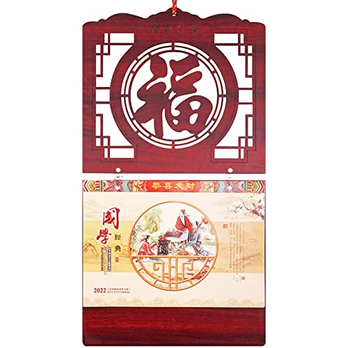 2022 Chinese Monthly Annual Wall Calendar Year of Tiger, Wooden relief Traditional Red Gold Lucky New Year Calendar Wall Hanging Planner for Home,Office,Living Room