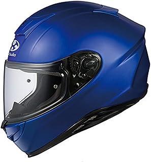 オージーケーカブト(OGK KABUTO)バイクヘルメット フルフェイス AEROBLADE5 フラットブルー 570026 S (頭囲 55cm~56cm)