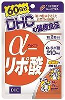 【セット品】DHC α-リポ酸 60日分 120粒×2個セット
