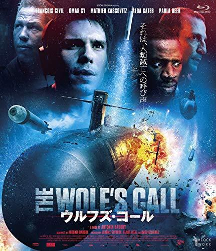 ウルフズ・コール Blu-ray&DVDコンボ