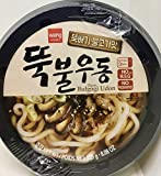 Korean Style Fresh Cup Noodle Udon [Healthy, Convenient] Easy Cook Bowl in 3 Minutes / 8.08 oz per...