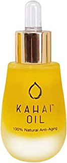 Kahai Oil - THE BEST 100% NATURAL ANTI-AGING FACE OIL, with clinically proven efficacy - 30 ML