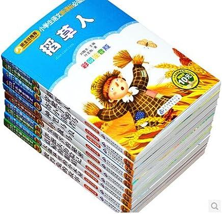 小学生一二年级班主任推荐彩图绘本注音版 稻草人  西游记 小战马 水浒传 彼得兔的故事等全10册