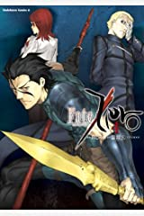 Fate/Zero(4) (角川コミックス・エース) Kindle版