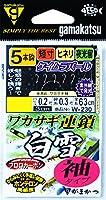 がまかつ(Gamakatsu) ワカサギ連鎖 白雪 袖 5本 W230 1-0.2.