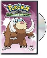 Pokemon: Dp Galactic Battles 7 [DVD] [Import]