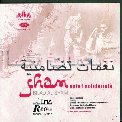 Bilad Al Sham