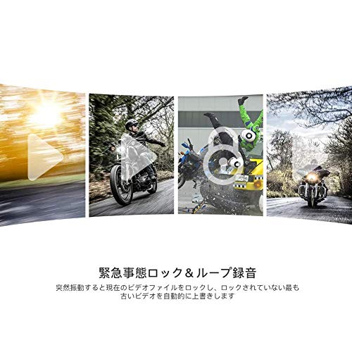 51ujI5K11vL - VSYSTO バイク用 ドライブレコーダー P6の不具合報告