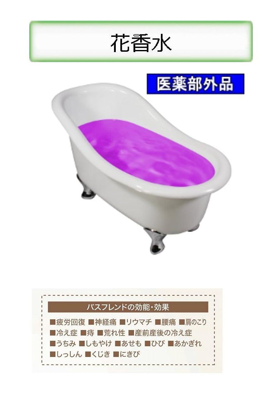 脅威生き返らせる急流薬用入浴剤 バスフレンド/伊吹正 (花香水(ローズ), 17kg)