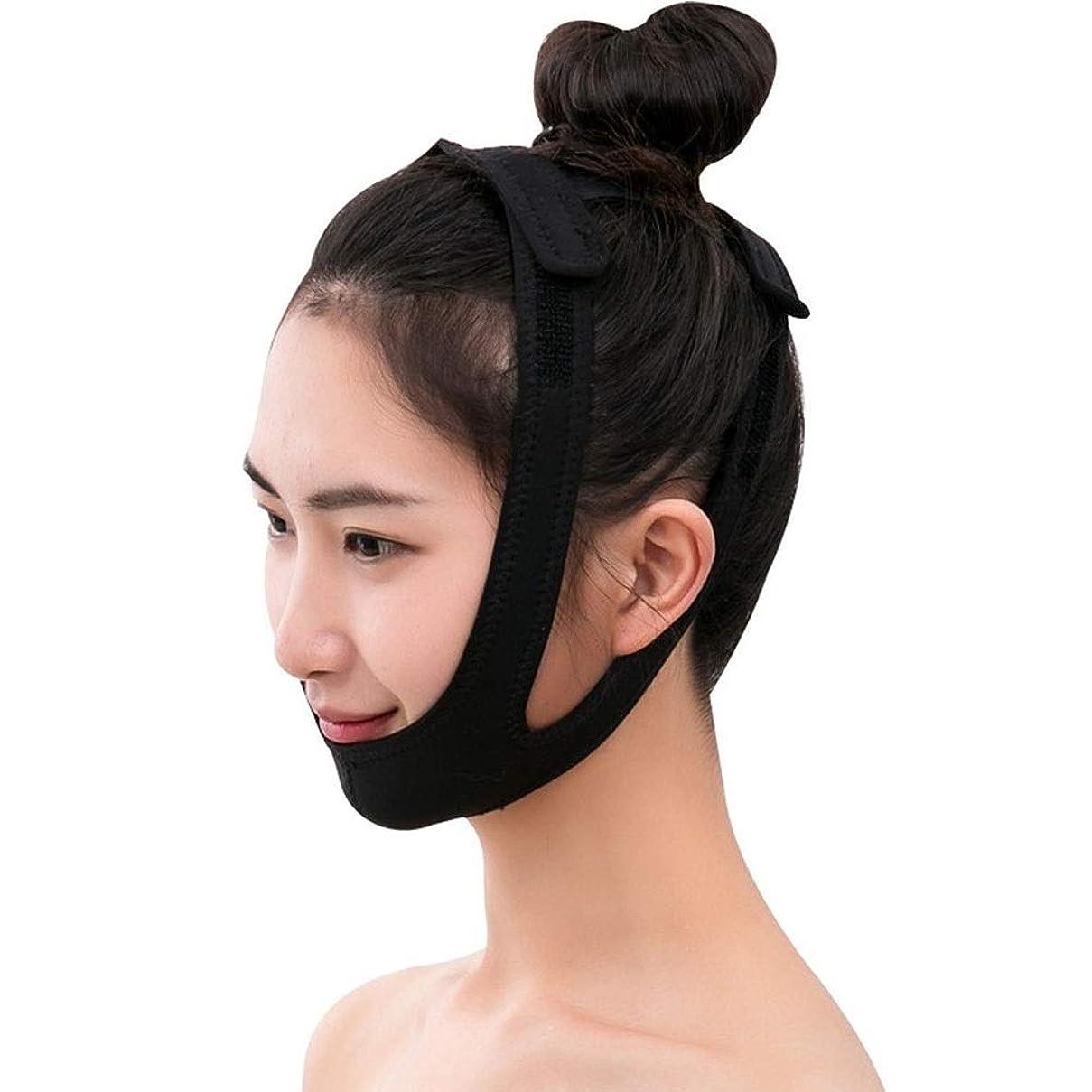 ずらす苛性精神的にJia Jia- 強力なフェイスリフトアーチファクト術後回復ライン彫刻フェイシャルリフト睡眠リフティングフェイス引き締めVフェイス包帯 - 黒 顔面包帯