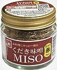 【大幅値下がり!】ヤマク食品 くだき味噌 赤 40gが激安特価!