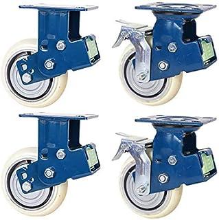 """4xHeavy Duty wielen, 5/6/8 """"veerbelaste poort Castor wiel, wit hoge elastische PU ijzeren kern wielen, enkele wielbelastin..."""