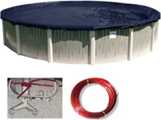 27' / 28' Round Deluxe Above Ground Swimming Pool Winter Cover- Sold by Online Discounts Gifts!