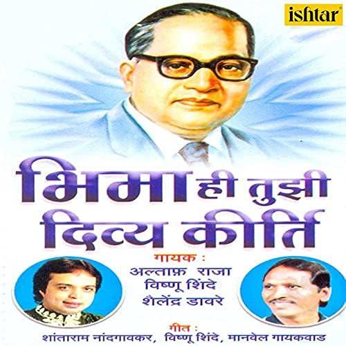 Altaf Raja, Vishnu Shinde & Shailendra Davre