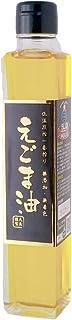 愛知県稲沢市加工 低温圧搾一番搾り 無添加無着色 えごま油 185g