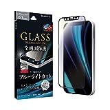 ビアッジ iPhone 12/iPhone 12 Pro ガラスフィルム「GLASS PREMIUM FILM」 全画面保護 ソフトフレーム ブルーライトカット ブラック【Amazon限定ブランド】