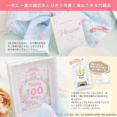 お祝い膳.com『サンリオキャラクターズベイビーズお食い初め膳スイートベイビーズ(ケーキ付)』