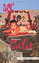 Bringing Catie Home: Notes from a trip to China meet my daughter
