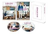 恋妻家宮本 Blu-ray[Blu-ray/ブルーレイ]