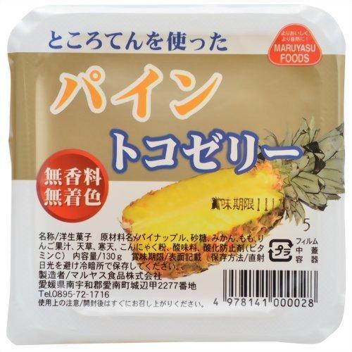 マルヤス食品 フルーツトコゼリー・パイン 130g [その他] ×2セット