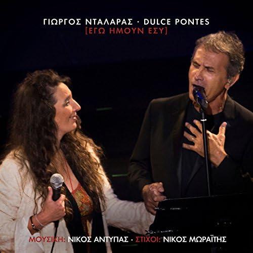 George Dalaras & Dulce Pontes