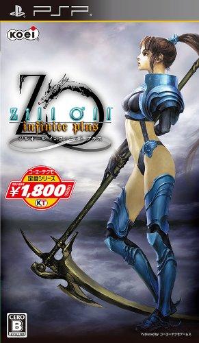 コーエーテクモ定番シリーズ Zill O'll ~infinite plus~ - PSP