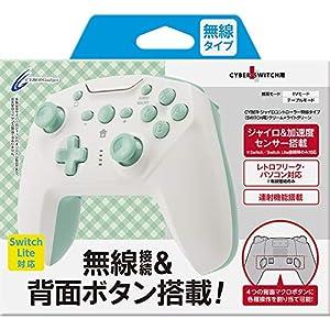 【連射/背面ボタン搭載 】CYBER ・ ジャイロコントローラー 無線タイプ ( SWITCH 用) クリーム × ライトグリーン - Switch