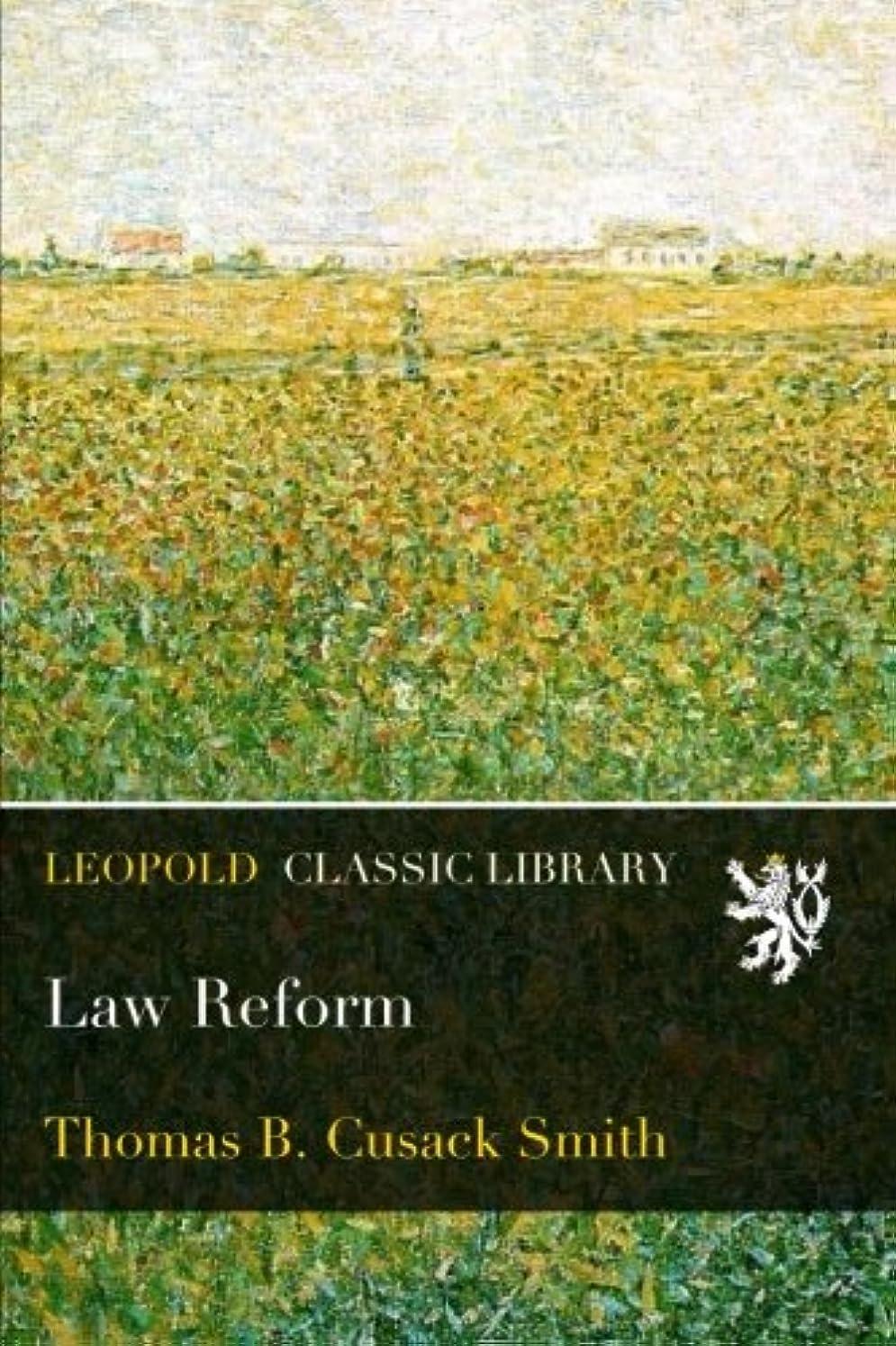 交差点被る製造Law Reform