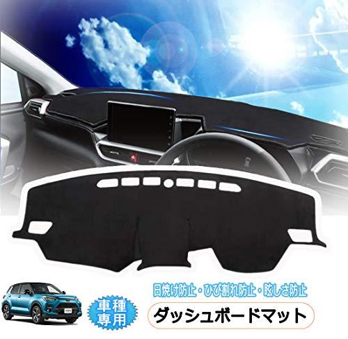 トヨタ ライズ RAIZE ダッシュボードマット 車内 ダッシュボードカバー 車種専用設計 A200A A210A 日焼け防止 ダッシュボード 保護マット 耐熱性 耐久性 内装パーツ インテリア アクセサリー