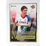 2015/16 V・リーグ/男子バレー■スペシャルカード■SP14高橋慎治/ジェイテクト