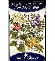 【指定第2類医薬品】リリーシェハーブ便秘薬 40錠 ×5