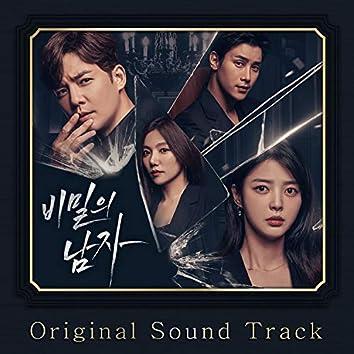 A Man in a Veil (Original Television Soundtrack)