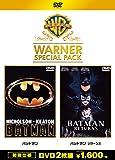 【初回仕様】バットマン/バットマン リターンズ ワーナー・スペシャル・パック[1000648256][DVD]