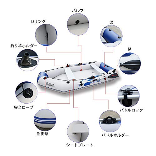 Inflateline『3人乗りゴムボート』