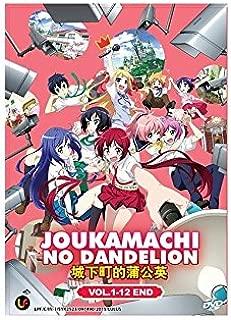 Best joukamachi no dandelion Reviews