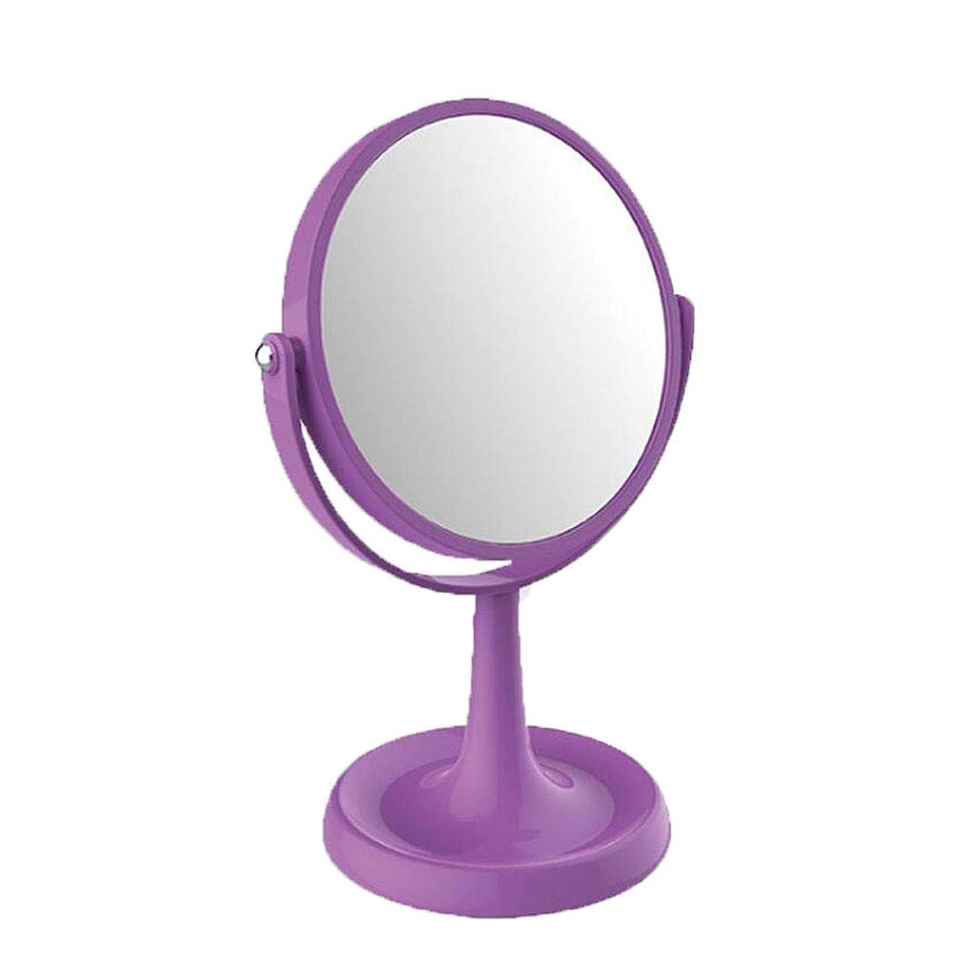 縮れた電話する抗生物質コスメティックミラーコンチネンタルデスクトップ両面ポータブルフルローテーション3倍化粧品スキンケア用HDバニティミラーシェービングと旅行 (Color : Purple)
