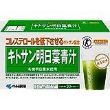 キトサン明日葉青汁(特定保健用食品) (30袋) 3箱