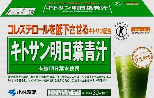 キトサン 明日葉青汁 30袋 6箱セット(特定保健用食品)