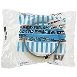 SEKISUI マスクライトテープNo.730 38mm×25m 半透明